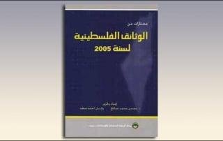 Book-Pal-Doc-05