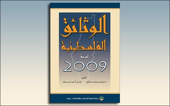 Book-Pal-Doc-09
