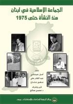 Al-Jama3a-150