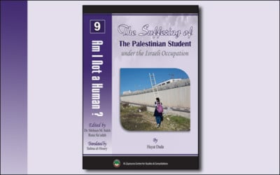 Cover_Eng_Human9_Palestinian-Student-HD