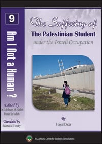 Cover_Suffering_Palestinian_Student-Human9Eng