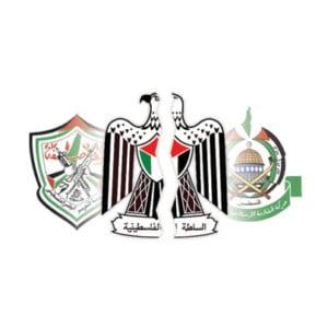 سلسلة ملف الأمن في السلطة الفلسطينية