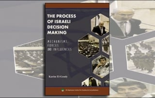 The-Process-of-Israeli-Decision-Making